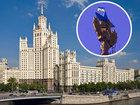 Moskva heyrət içində: Məşhur bina Ukrayna bayrağı rəngdə - FOTO: Dünyada