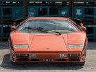 Unikal Lamborghini satıldı - FOTO: Fotosessiya