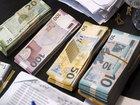 Ölkədə vergi borcları azalıb: İQTİSADİYYAT