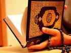Quranda qadın şəxsiyyətlərdən hər hansı birinin adı çəkilibmi?: CƏMİYYƏT