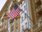 Moskvada ABŞ səfirliyinin qarşısnda etiraz aksiyası: Dünyada