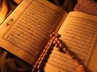 Qurani-kərimdə hərəkələr nə zamandan yazılıb?: CƏMİYYƏT