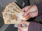 Pensiyalar nə qədər artacaq?: İQTİSADİYYAT
