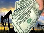 Yeni kralın qərarı neft bazarını silkələdi: Dünyada