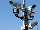 Sürücülərin anti-radar hiyləsi - VİDEO: Dünyada