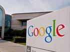 """""""Goog""""lun ilki bağlandı: Texnologiya"""