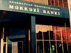 """Mərkəzi Bankdan etiraf: """"Bunun qarşısını ala bilmərik"""": İQTİSADİYYAT"""