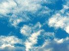 Bu günün hava proqnozu: CƏMİYYƏT