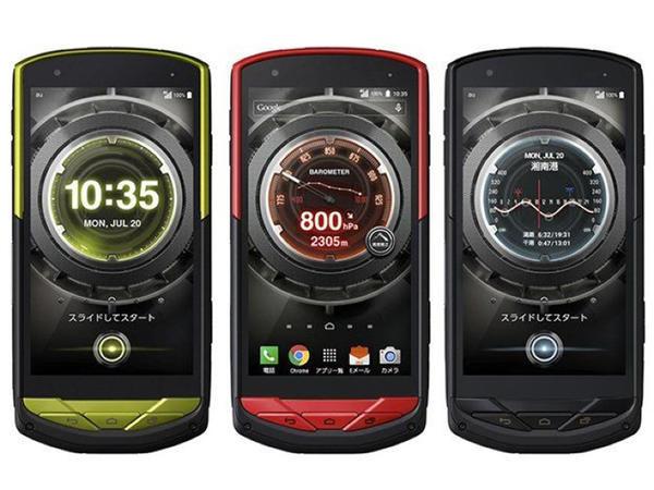 Sualtı çəkilişlər üçün smartfon göstərildi