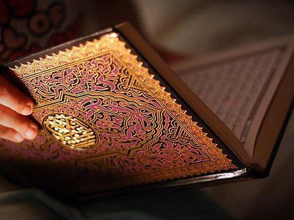 And içən zaman Qurana əl basmaq olarmı?