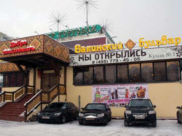 """""""Bakı bulvarı"""" restoranında silahlı insident: 4 nəfər yaralanıb - VİDEO - FOTO"""