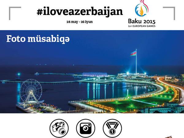 """Bakı 2015 """"Mən Azərbaycanı sevirəm!"""" fotomüsabiqəsini elan etdi"""
