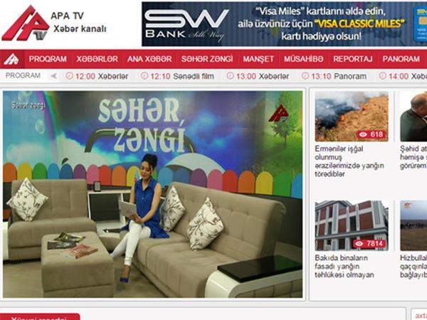 2 yaşın mübarək, APA TV!