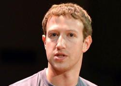 """Facebook """"Ayka Namazqılanka"""" tipli profilləri siləcək - Markdan AÇIQLAMA"""