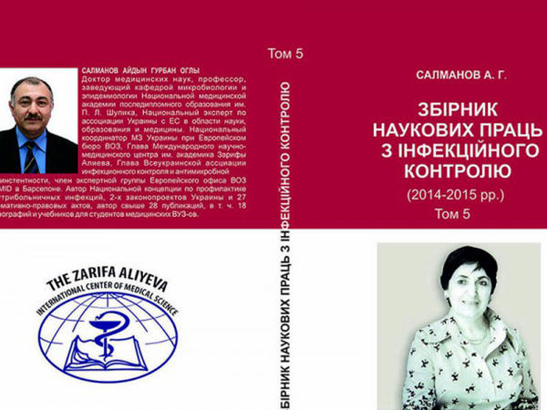 Görkəmli oftalmoloq-alim, akademik Zərifə Əliyevaya həsr edilən kitabın Stokholmda təqdimatı olub - FOTO
