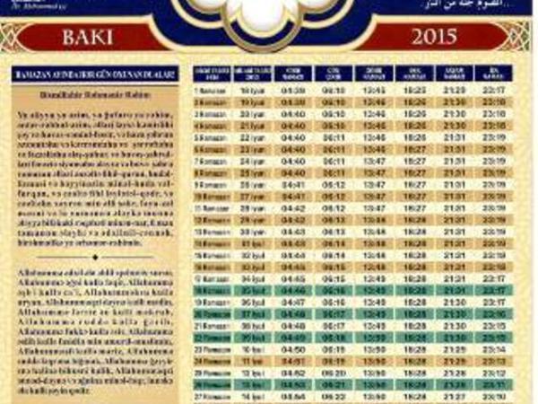 Ramazan ayının 19-ci gününün duası: ÜÇ DİLDƏ/TƏQVİM