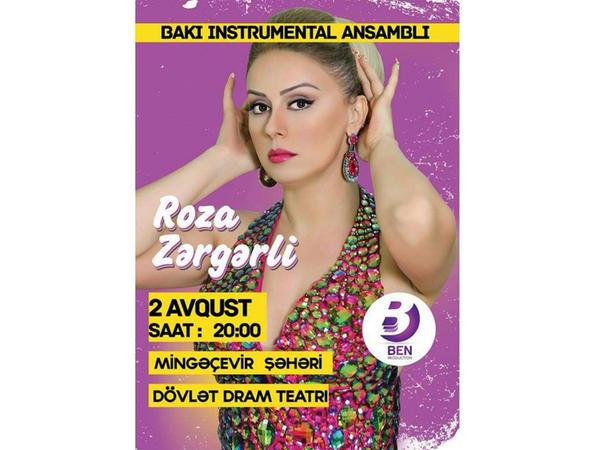 Roza Zərgərli yay turnesinə çıxır