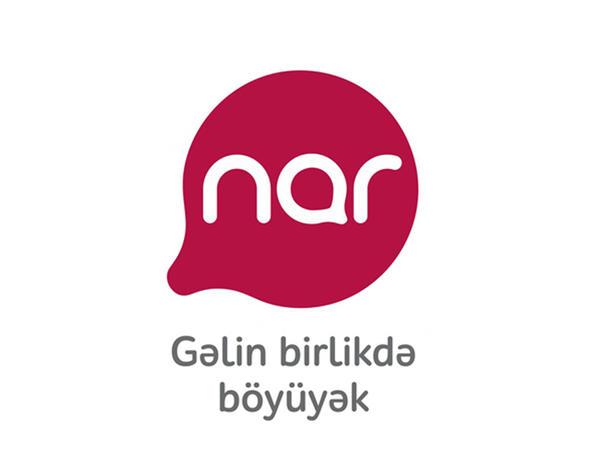 Nar-ın dəstəklədiyi komanda Azərbaycanı uğurla təmsil etdi