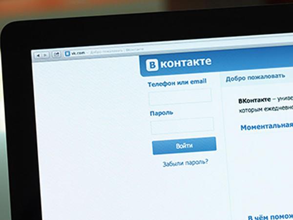 Vkontakte çökdü
