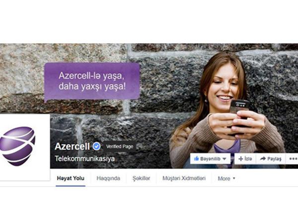 Azercell-in Facebook səhifəsi niyə bağlandı?
