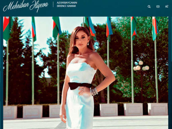 Azərbaycanın birinci xanımı Mehriban Əliyevanın rəsmi saytı yeni dizaynda istifadəyə verilib - FOTO
