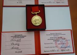 """Azərbaycanlı alim """"Nobel"""" medalı ilə təltif olunub"""