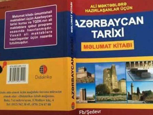 """""""Azərbaycan tarixi"""" erməni bayrağında? - AÇIQLAMA - FOTO"""