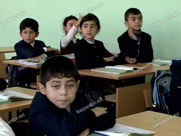 Şəmkirdə distant təhsil mərkəzi yaradılıb