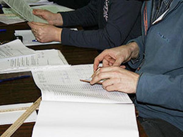 Parlament seçkilərində iştirak edəcək ilk siyasi partiyalar bloku qeydə alındı