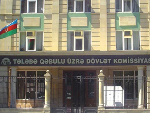 TQDK-nın binası sökülür