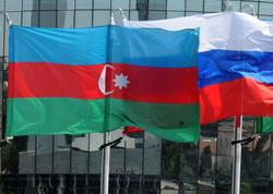Rusiya Azərbaycana təşəkkür etdi