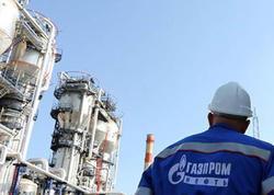 """""""Qazprom""""dan Türkiyəyə rədd cavabı"""