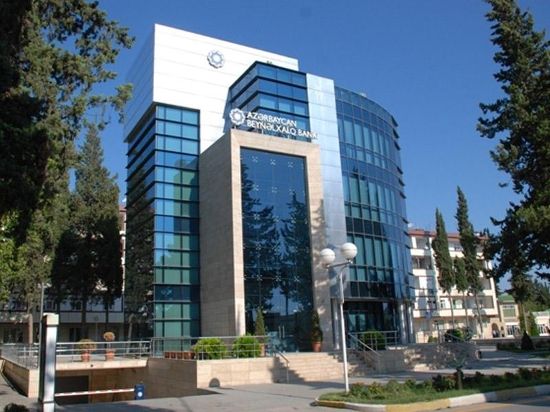 Azərbaycan Beynəlxalq Bankında struktur dəyişikliyi
