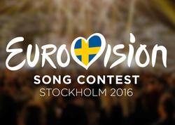 """""""Eurovision 2016"""" Türkiyəsiz keçəcək"""