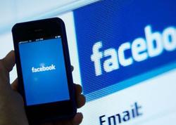 Facebook-da yeni hücum  var