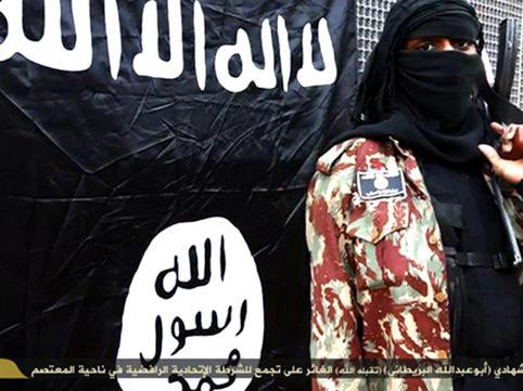İŞİD terrorçuları maaşsiz qalib