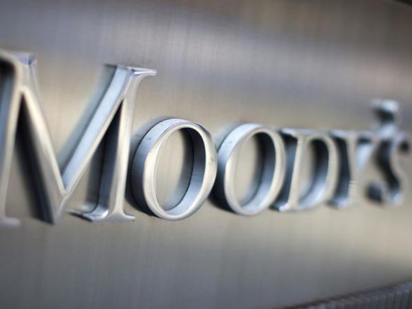 """""""Moody's""""dən Beynəlxalq Bankla bağlı <span class=""""color_red"""">AÇIQLAMA</span>"""