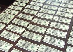 Ərəblər Türkiyə iqtisadiyyatına 70 mlrd. dollar pul qoyacaq
