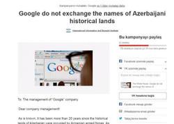"""""""Google""""dan  Azərbaycana qarşı TƏXRİBAT"""