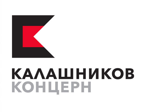"""""""Kalaşnikov"""" konserni paltar və aksessuar istehsalına başlayır"""