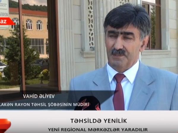 Təhsildə yenilik - VİDEO