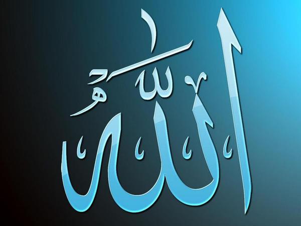 Uca Allahın adilliyinə şübhə edənə dərs