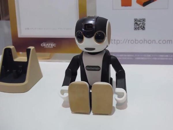 Robotla telefonun hibridi satılır - VİDEO