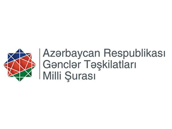 Azərbaycan Gənclər Təşkilatları Milli Şurasına yeni sədr seçildi