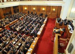 Bolqarıstan parlamenti təkzib etdi: Heç bir nümayəndə heyəti Ermənistanda olmayıb