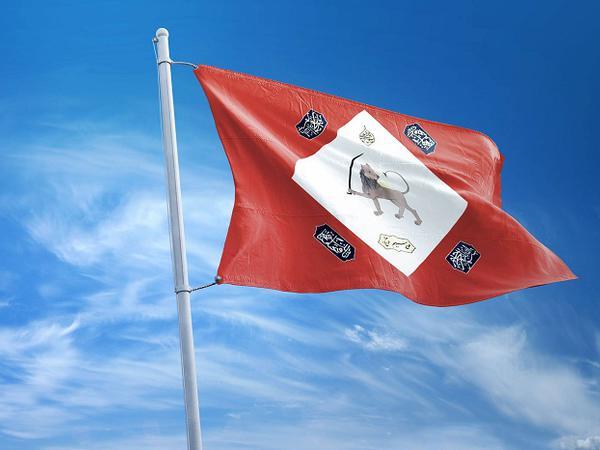 İrəvan xanlığının bayrağının mənası nədir?