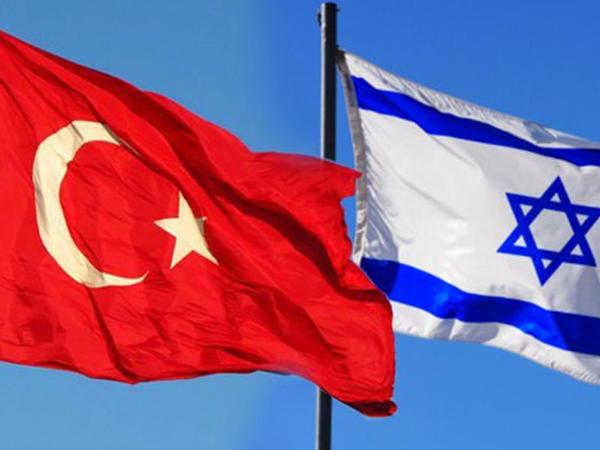 """İsraillə Türkiyə """"barışdılar"""""""