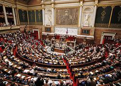 Fransa parlamentində Azərbaycana qarşı təklif qəbul olunmadı