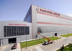 """""""Baku Steel Company""""də partlayış: yaralılar var - YENİLƏNİB"""