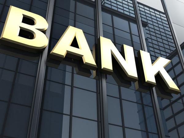 Bu banklar bayramda da işləyəcəklər – SİYAHI - FOTO